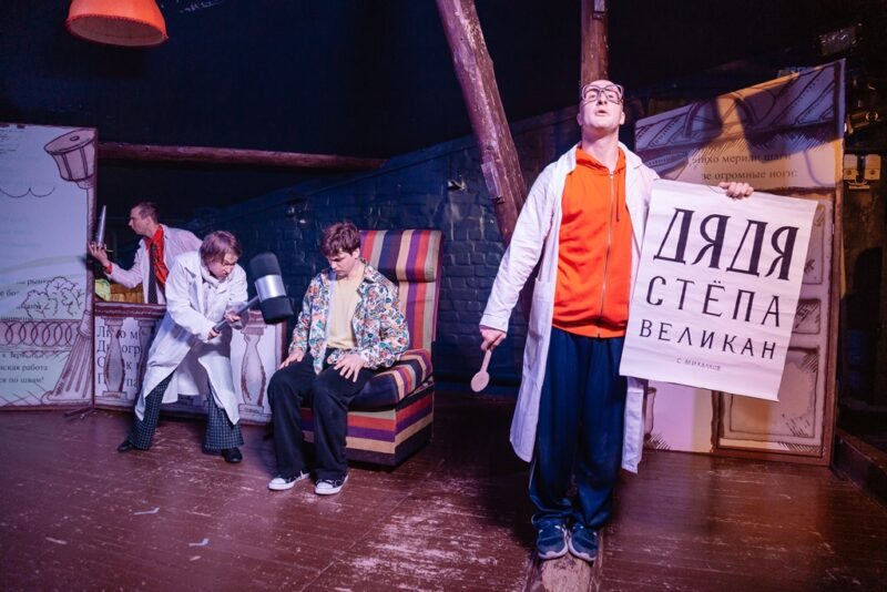 """В Тверском Театре юного зрителя гостям расскажут """"Про дядю Стёпу"""""""