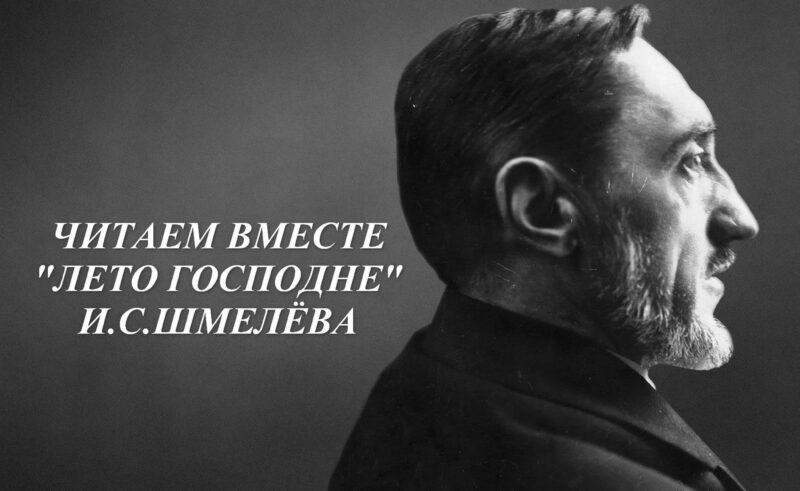 В Тверской библиотеке Герцена пройдет лекция о тернистом пути веры
