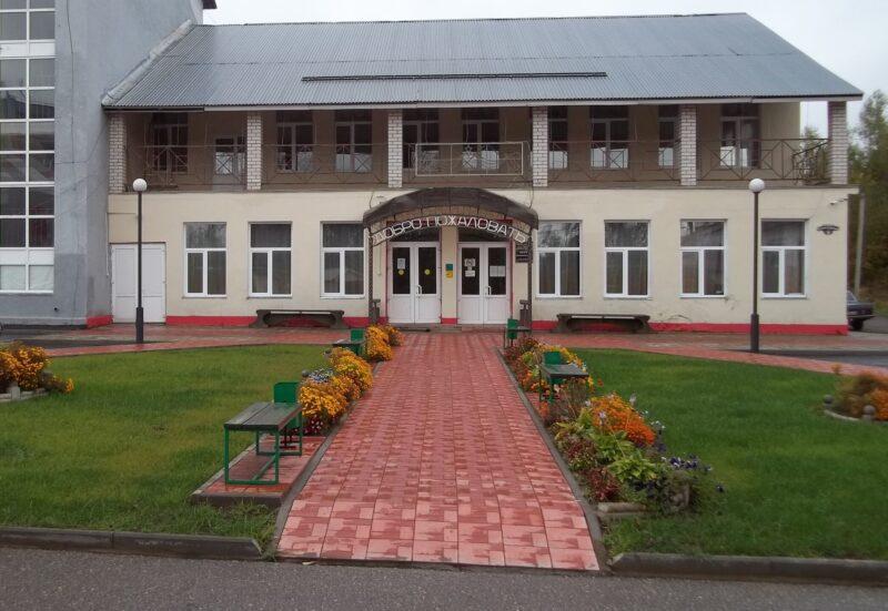 Досуговый центр Западной Двины приглашает на концерт в честь Дня независимости России