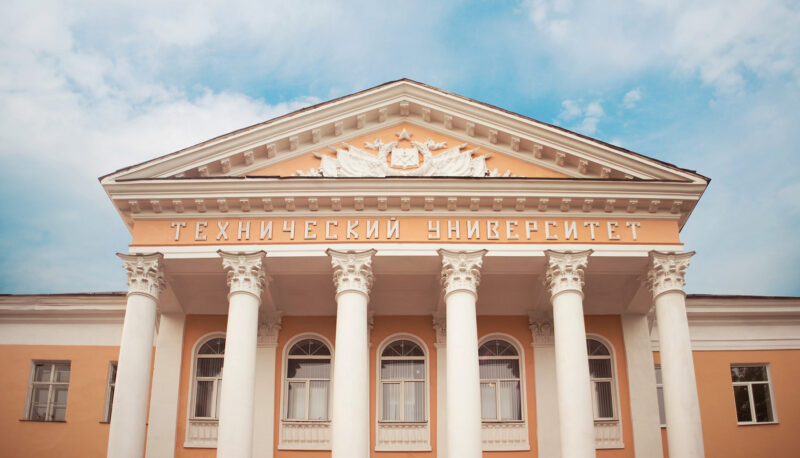Семеро студентов ТвГТУ будут получать стипендию Президента России