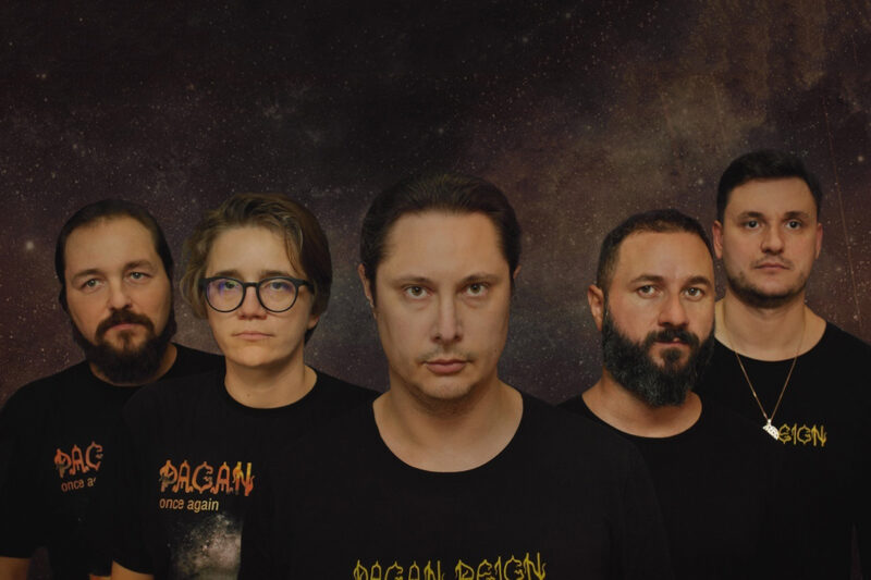 Группа Pagan Reign отметит концертом юбилей первого альбома в клубе Биг Бен