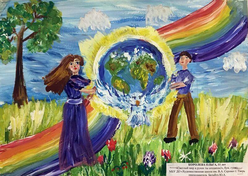 В Музее Победы представлены рисунки юных жителей Тверской области