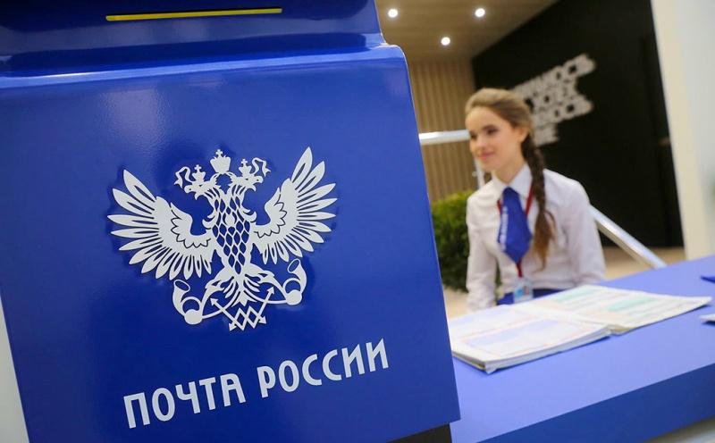 В отделениях Почты России можно купить ОСАГО от «Ренессанс страхование»