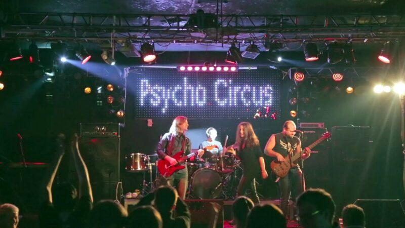 """""""Psycho Circus"""" даст концерт в тверском клубе """"Биг Бен"""""""