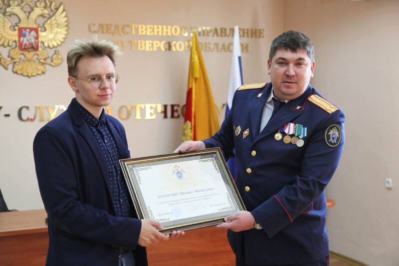 Молодого человека, который спас 5-летнюю девочку на Волге, наградили почётной грамотой