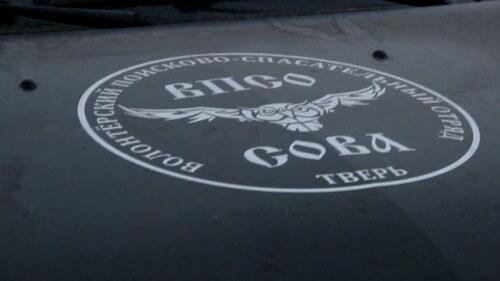 В Тверской области ищут мужчину в серо-голубой кожаной куртке