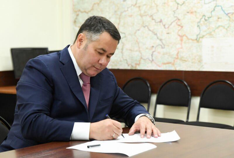 Игорь Руденя представил документы в избирательную комиссию Тверской области