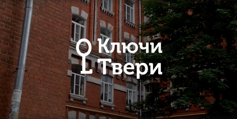 Ключи Твери: История Морозовских казарм