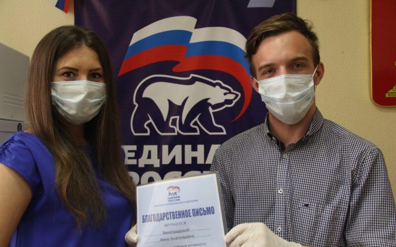 В Тверской области наградят пользователей мобильного приложения «ВВЕРХ»