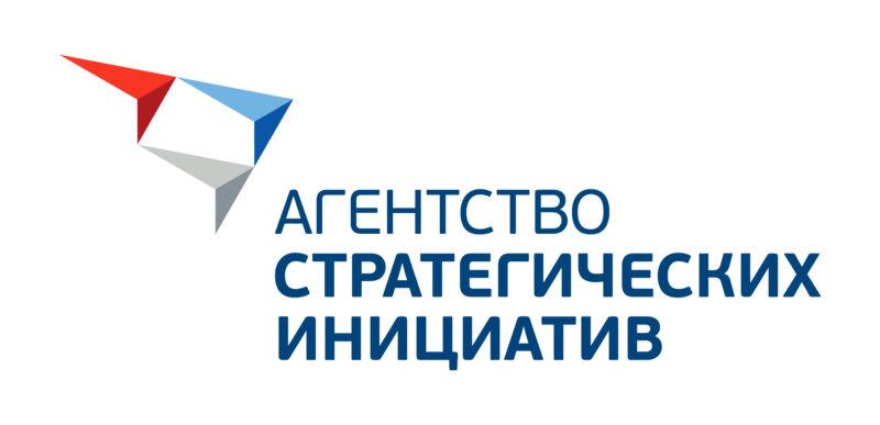 Агентство стратегических инициатив поддержит проекты регионов, направленные на важные для жителей преобразования