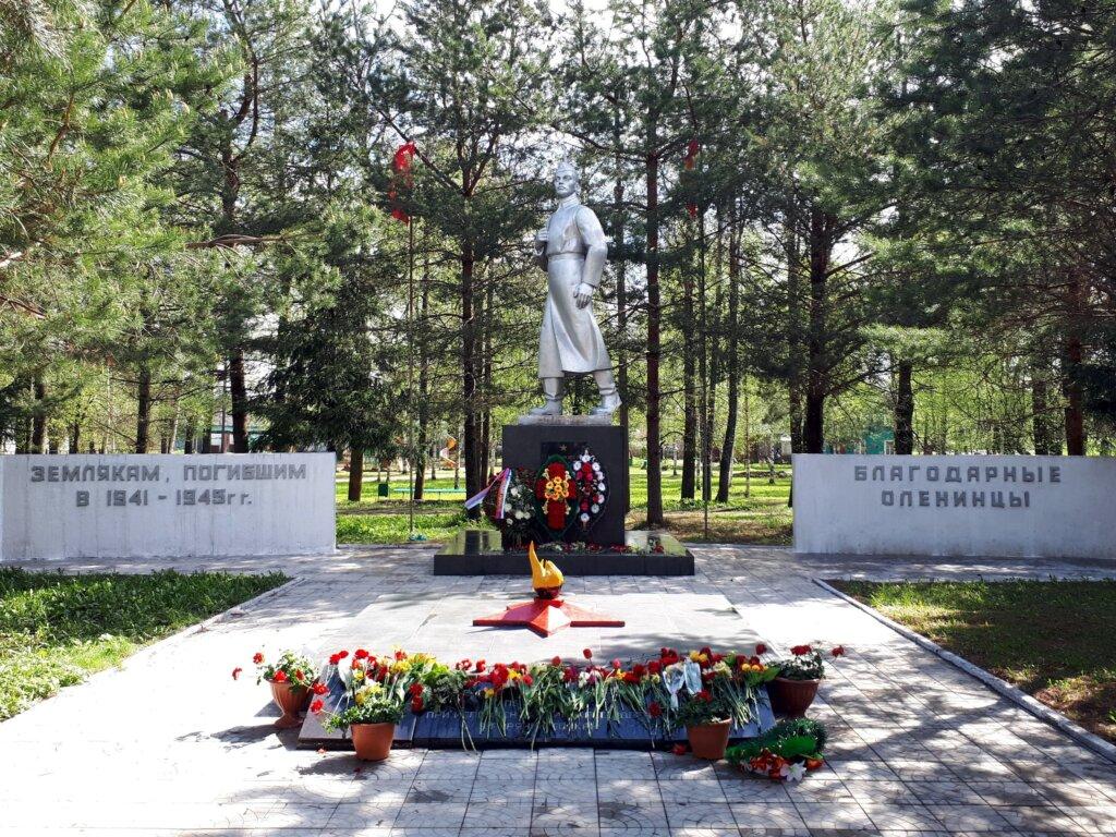 Игорь Руденя: оленинская земля - территория с историей, богатым культурным и духовным наследием, щедрой природой