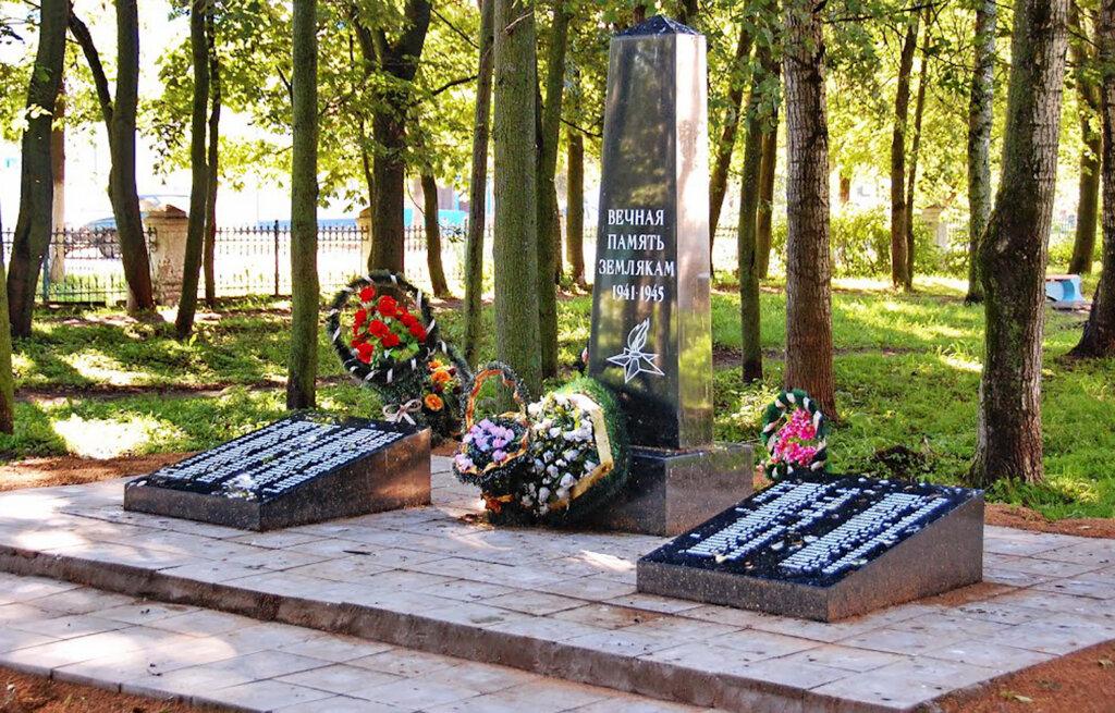 470 лет отметил посёлок Рамешки Тверской области