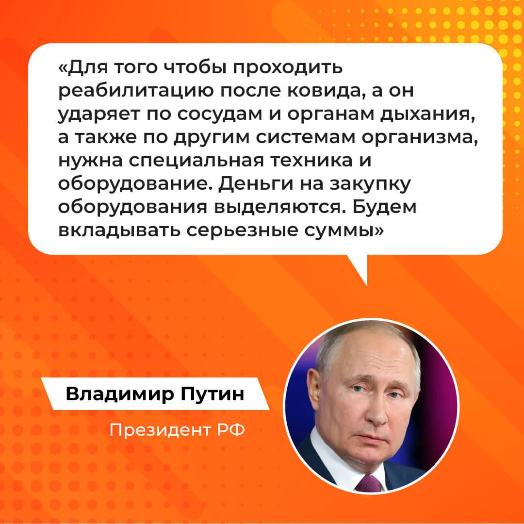 В России создается система реабилитации после коронавируса