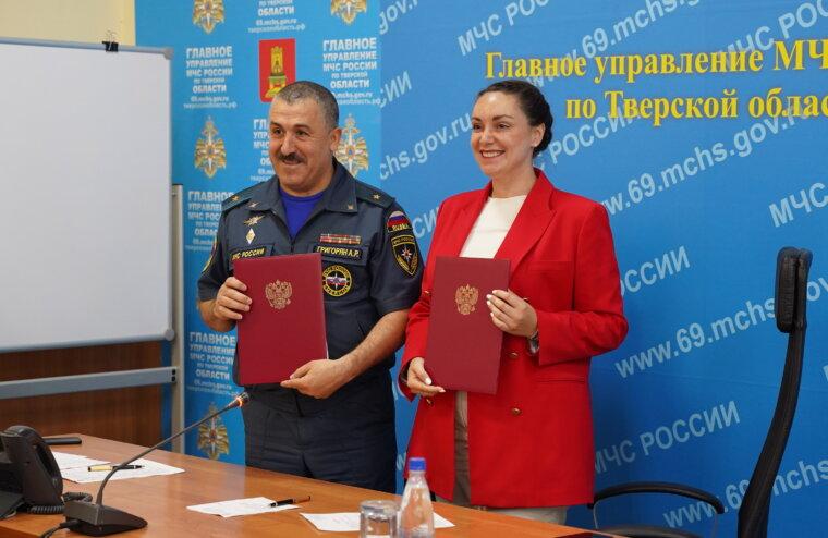 Волонтеры и спасатели Тверской области продолжат работать сообща