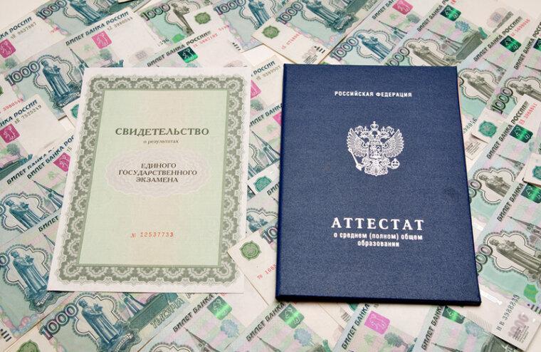 В Тверской области продавали поддельные свидетельства о сдаче ЕГЭ