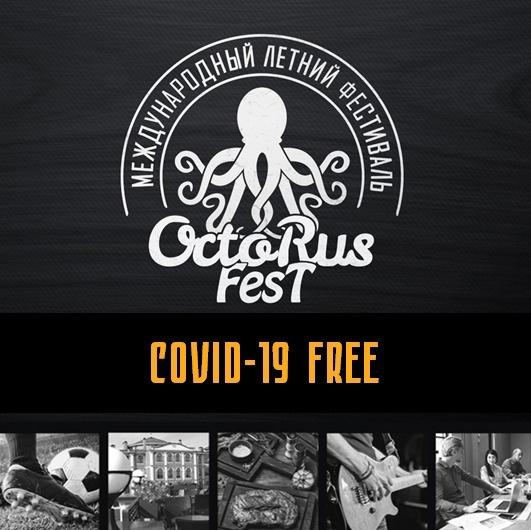 Лучшие крафтовые напитки со всего мира можно попробовать на OctoRusFest в Ольгино
