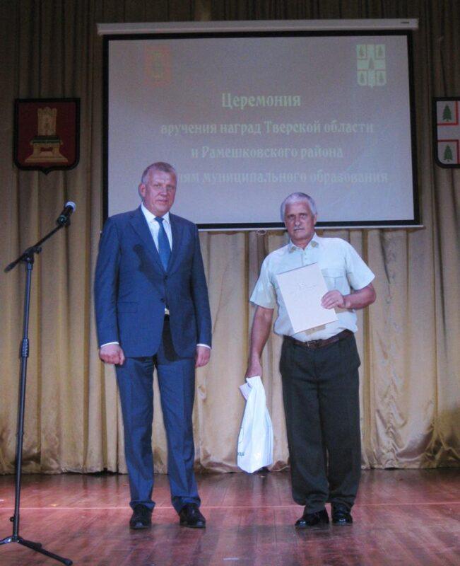В поселке Рамешки состоялась торжественная церемония вручения наград местным жителям