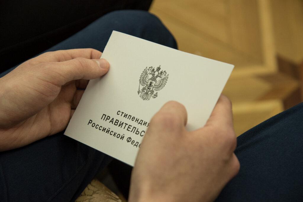 13 студентов Тверского политеха получат стипендии Правительства РФ