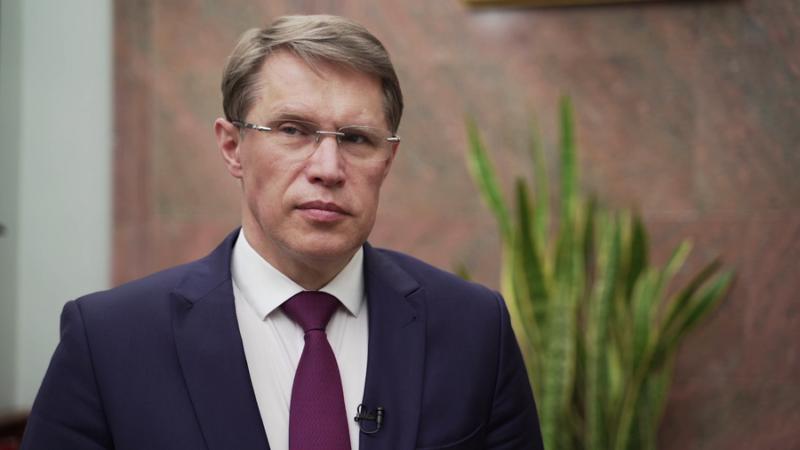 Министр здравоохранения Михаил Мурашко расскажет о вакцинации от коронавируса в прямом эфире