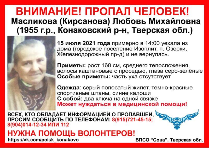 В Тверской области водителей, проезжавших по трассе М-11, просят найти пропавшую жительницу