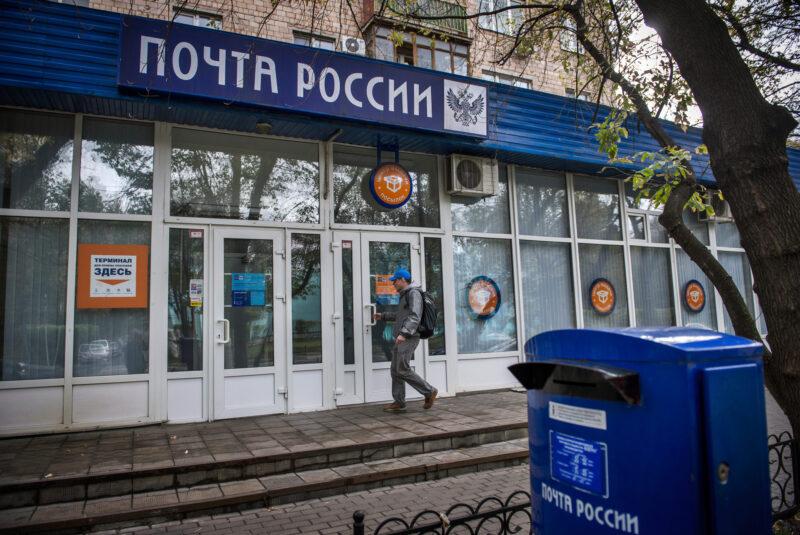 В 2021 году отделений Почты России станет ещё больше