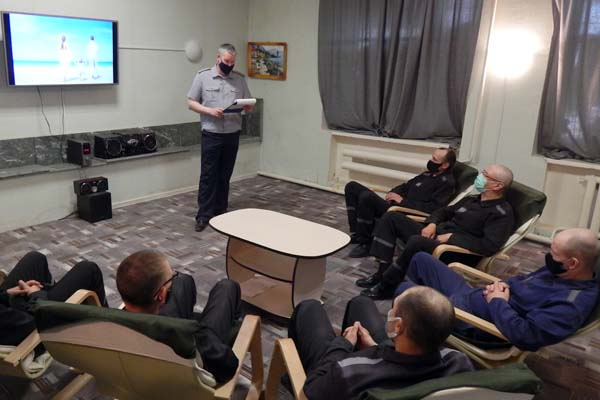 В исправительной колонии Тверской области разработали особую программу для заключенных