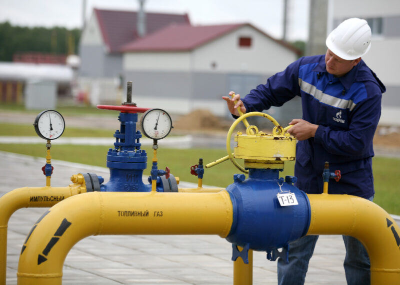 Жители Тверской области могут подать заявку на бесплатную догазификацию своих домов