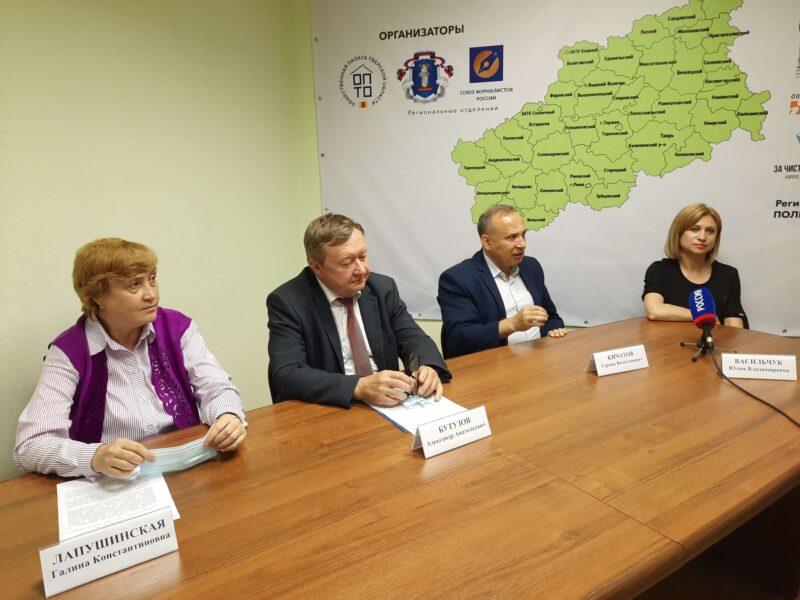 Около 2,5 тысячи наблюдателей за предстоящими выборами подготовлены Общественной палатой Тверской области