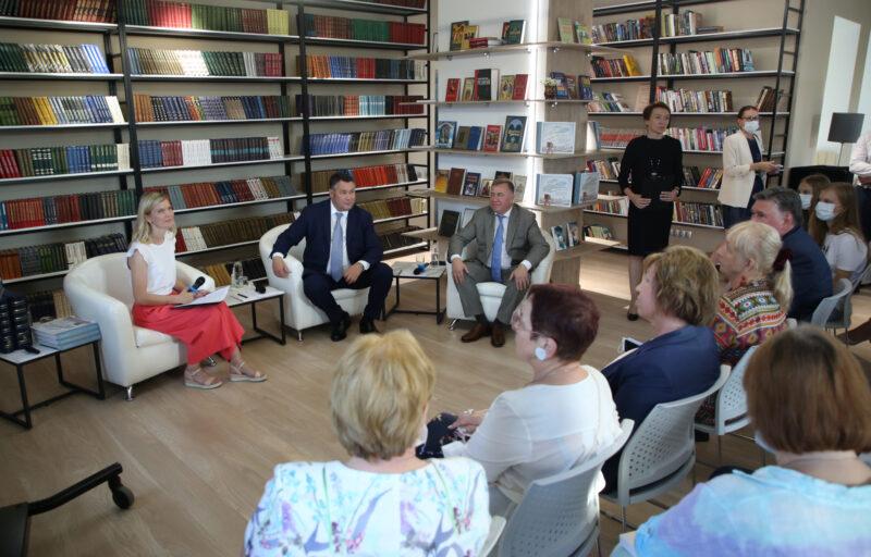 Игорь Руденя принял участие в презентации книги, посвященной жизни тверского фотографа Ивана Тачалова