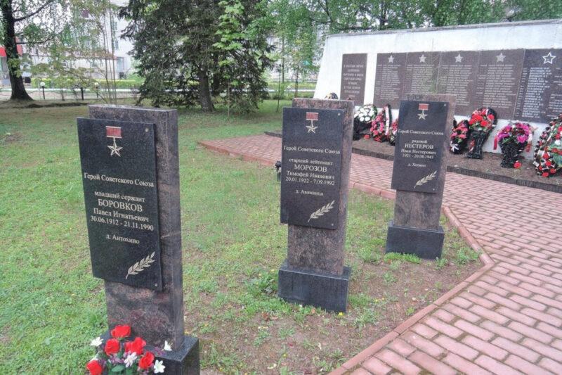 Жители Тверской области создали маршрут по памятным местам Великой Отечественной войны