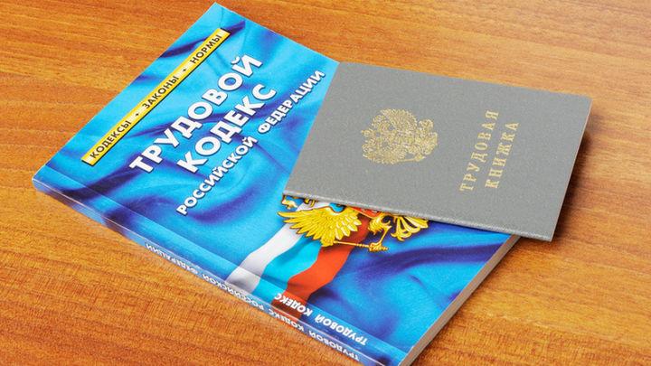 В Тверской области директора организации наказали за невыплату зарплат