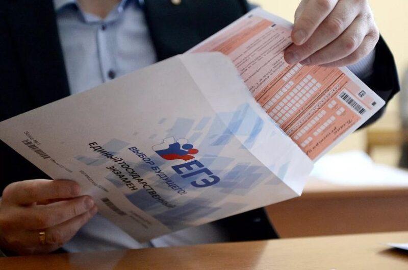 В Тверском регионе больше 90 учеников получили высшие баллы по ЕГЭ