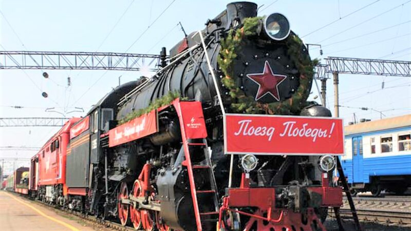"""В Твери несколько дней будет работать передвижной музей """"Поезд Победы"""""""