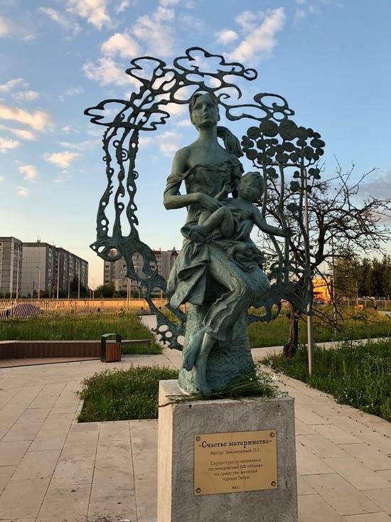 В Твери установили новый памятник материнству