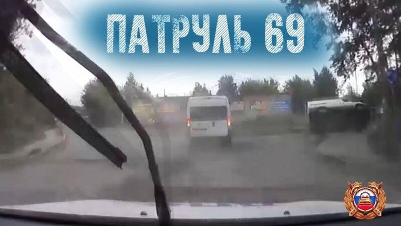 """""""Патруль 69"""" рассказал о грубой нарушительнице, нетрезвом водителе и количестве ДТП на дорогах области"""