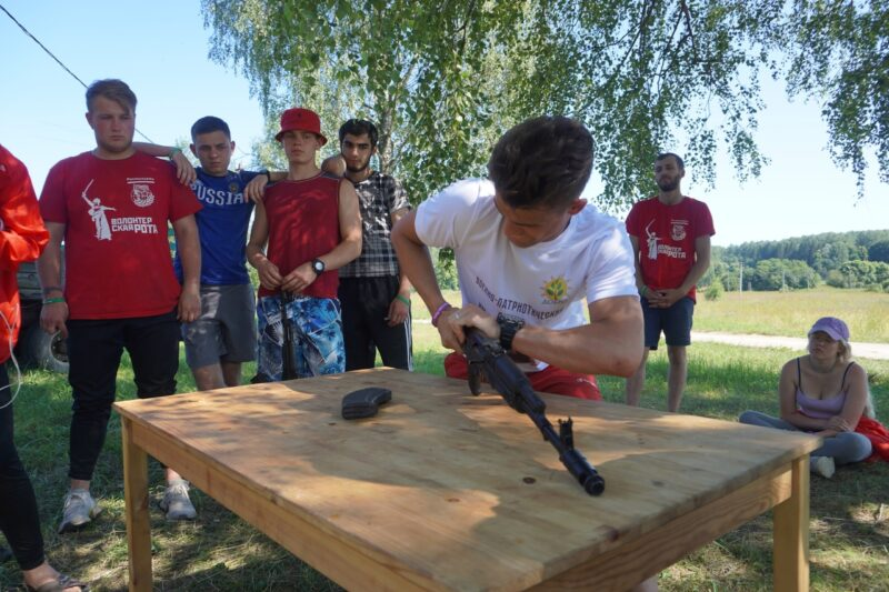 В Ржевском районе завершился Молодёжный патриотический слёт