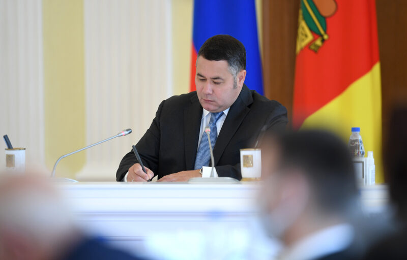 В Адресную инвестиционную программу Тверской области на 2021 год включили новые объекты