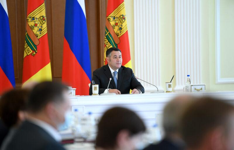 На заседании Правительства Тверской области обсудили осуществление программы газификации