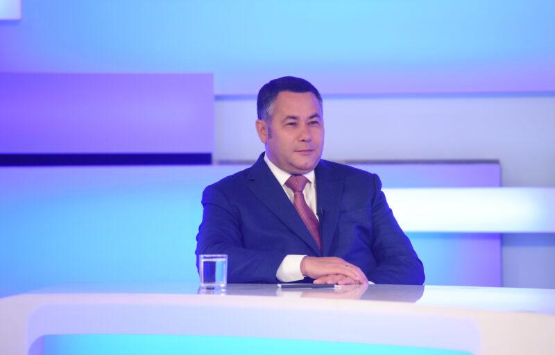 Игорь Руденя ответил на актуальные вопросы жителей Верхневолжья в прямом эфире