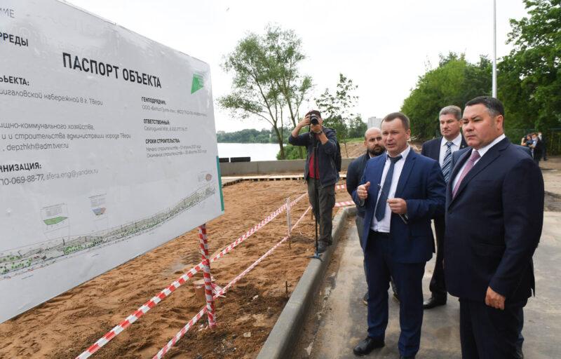 Работы по благоустройству Мигаловской набережной завершат в августе
