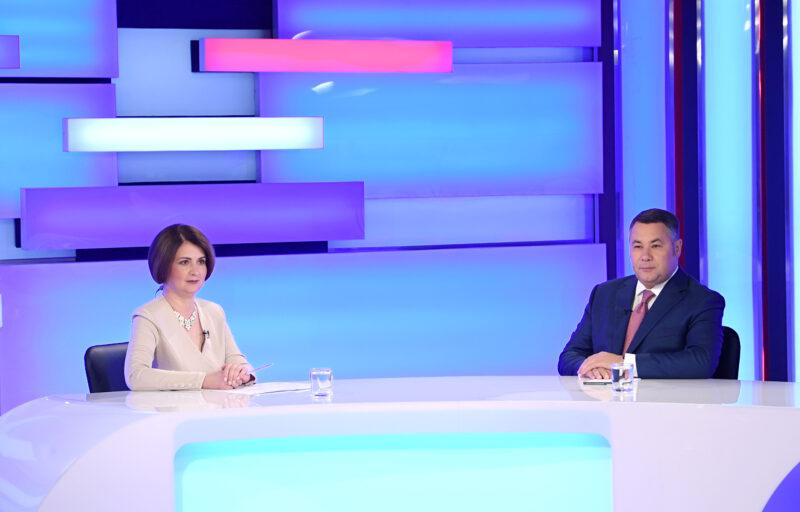 Игорь Руденя в в прямом эфире телеканала «Россия 24» ответил на актуальные вопросы жителей Тверского региона