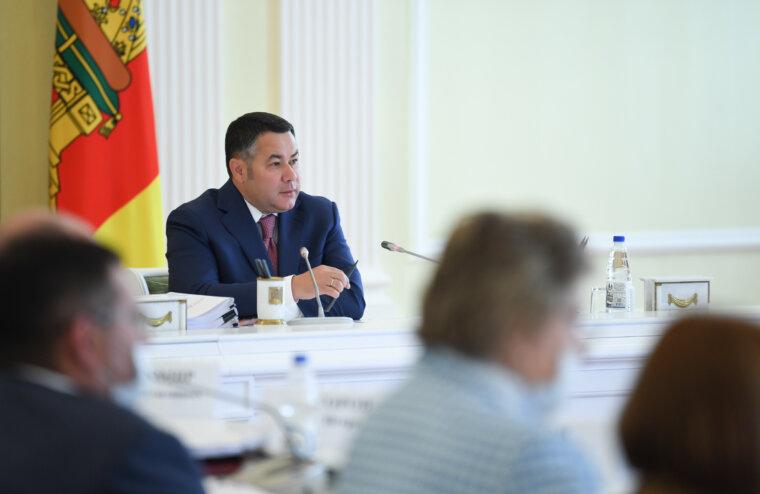 В Тверской области создадут условия для развития способностей и талантов детей и молодежи