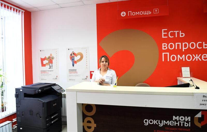 В Тверской области с начала года филиалы МФЦ предоставили порядка 370 тысяч услуг