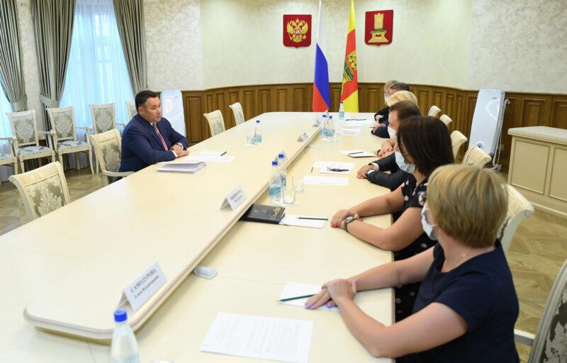 Игорь Руденя провел встречу с главами муниципальных образований Тверской области