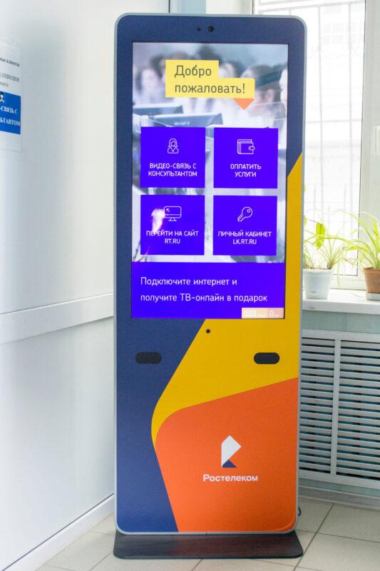 Порядка 10 тысяч тверских абонентов «Ростелекома» воспользовались услугами интерактивного офиса