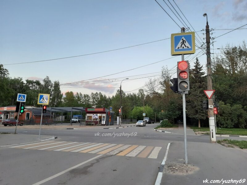 """Жителей """"Южного"""" обрадовали установкой нового светофора"""