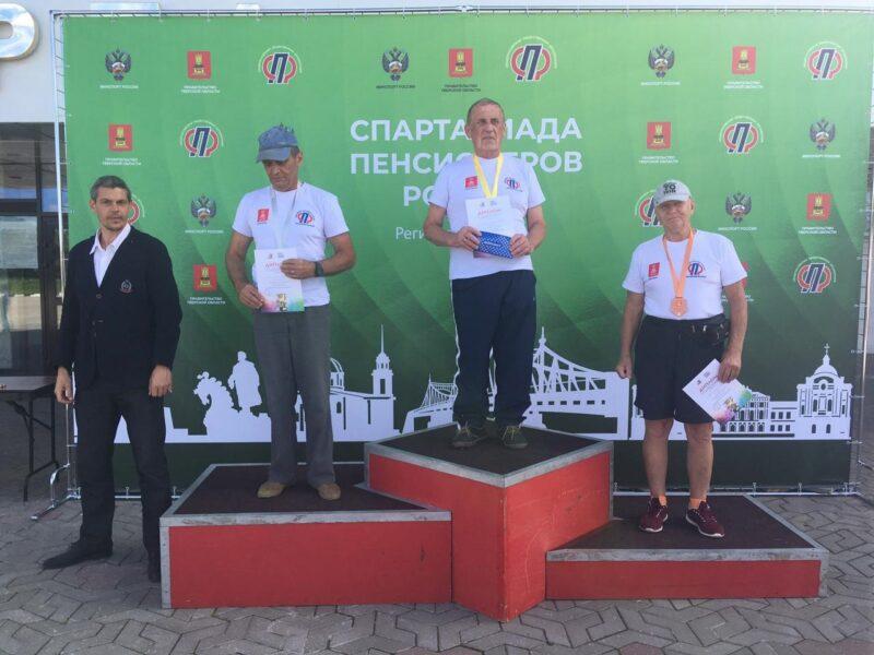 Пенсионеры Конаковского района заняли призовое место в региональном этапе Спартакиады