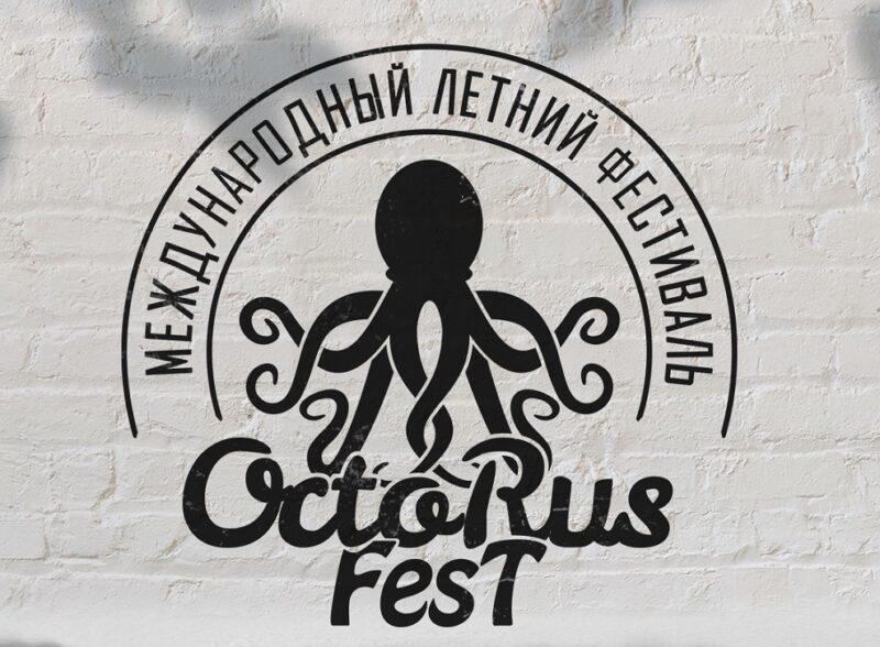 В Конаковском районе Тверской области проведут «фестиваль фестивалей»