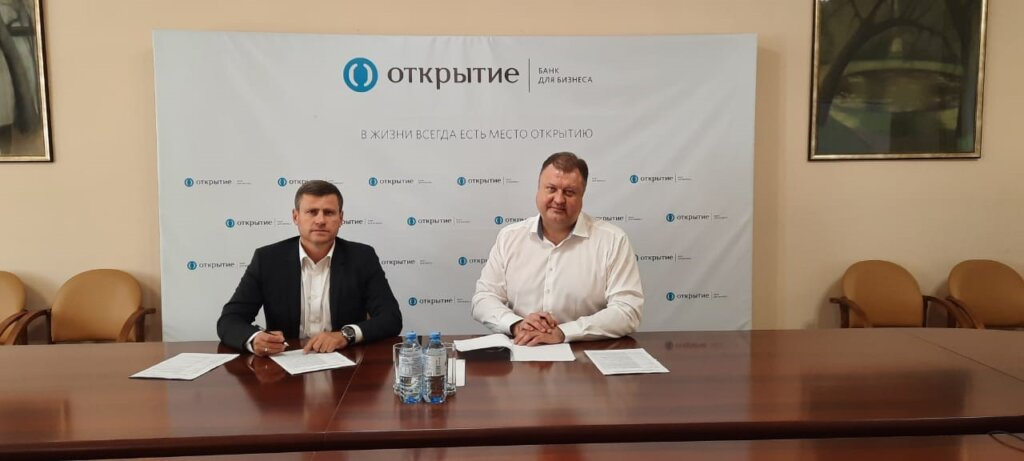 Банк «Открытие» в Твери заключил соглашение с МУП «Тверьгорэлектро»