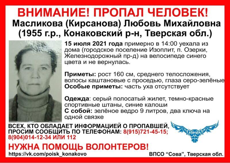 В Тверской области пропала пожилая жительница на синем велосипеде